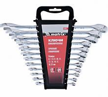 Набор ключей комбинированных  6-22 мм  12 шт  CrV  полированный хром Mtx 154269