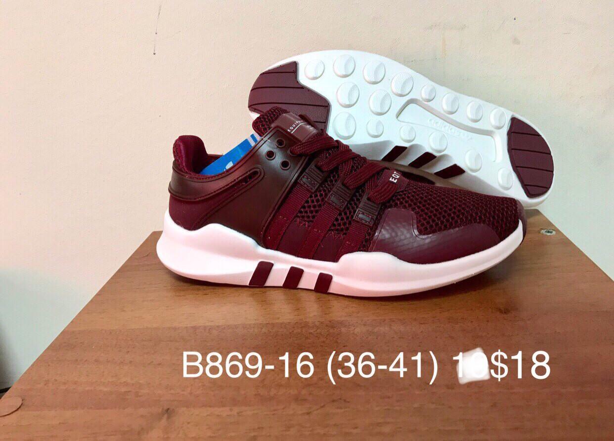 Підліткові кросівки оптом Adidas Equipment (36-41)