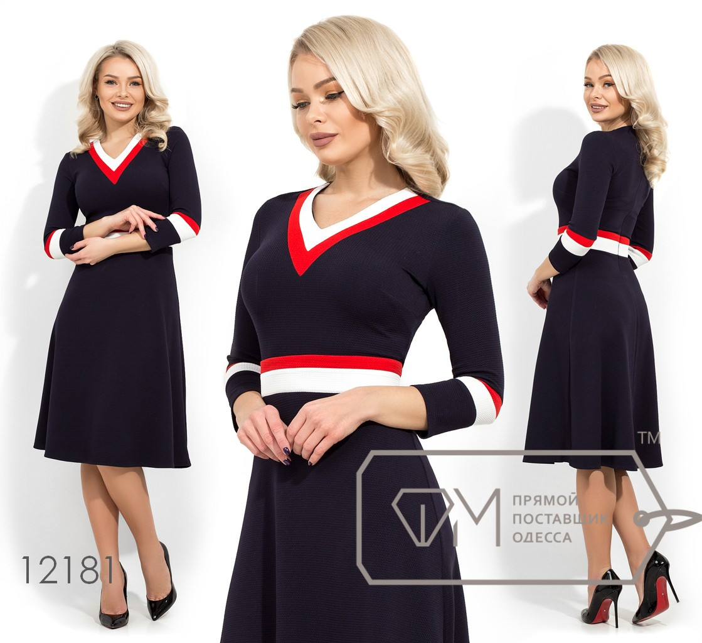 Платье женское Фабрика моды раз. 42,44,46