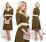 Платье женское Фабрика моды раз. 42,44,46, фото 3