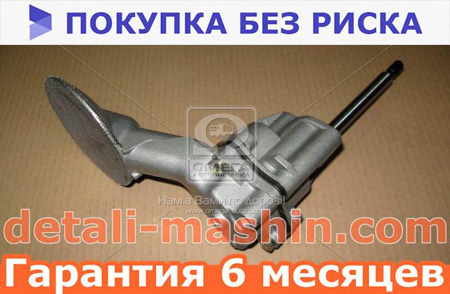 Насос масляный ВАЗ 2101 2102 2103 2104 2105 2106 2107 маслонасос (пр-во ПЕКАР)