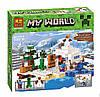 Конструктор Bela Minecraft 10391 Снежное укрытие, аналог Lego Майнкраф