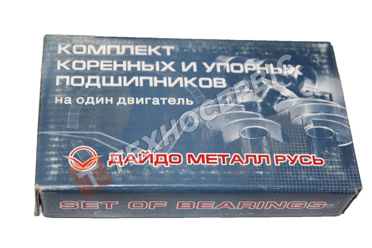 Вкладыши ГАЗ-53 ,3307, 66, ПАЗ коренные d+0.00