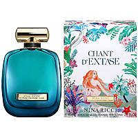 Женская парфюмированная вода Nina Ricci Chant D'Extase
