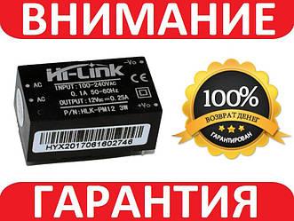 Модуль питания HLK-PM12 AC 220В - DC 12В 3Вт