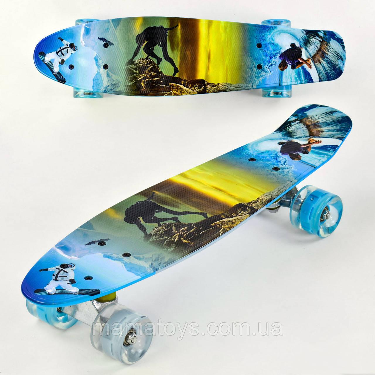 Скейт F 3270 Best Board Пенни борд 55 см, колёса PU Светятся, d=6см