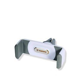 Автодержатель Remax RM-C01 white-grey