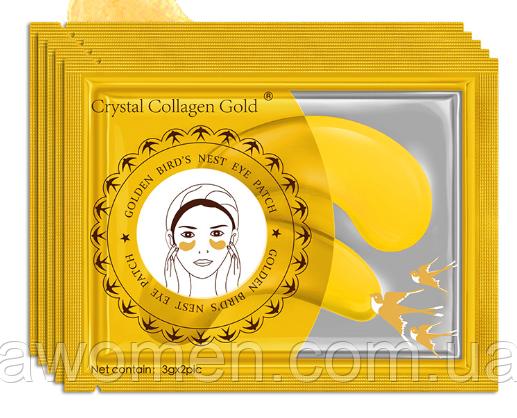 Патчи для глаз Crystal Collagen Gold eye mask 6 g (успокаивающие)