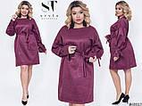 Эксклюзивное прямое женское замшевое платье  плотная замша на дайвинге Размеры: 50-54, 56-58, фото 4