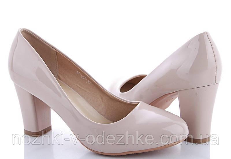 cd0b5a44 Бежевые лаковые туфли на среднем каблуке 36 37: продажа, цена в ...