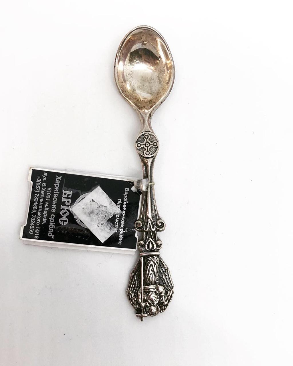 Серебряная ложка чайная Брюс Ангелом Хранителем