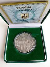 Гутник Срібна монета 10 гривень срібло 31,1 грам, фото 3