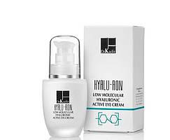 Крем для шкіри навколо очей з гіалуронової кислотою Hyalu-Ron, 30 мл