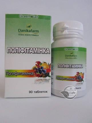 Полифитаминка (Danikafarm) 90 таб., фото 2