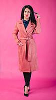 Женское полупальто в классическом стиле лососевого цвета