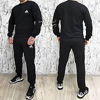 Мужской весенний спортивный костюм, чоловічий костюм Adidas, Реплика