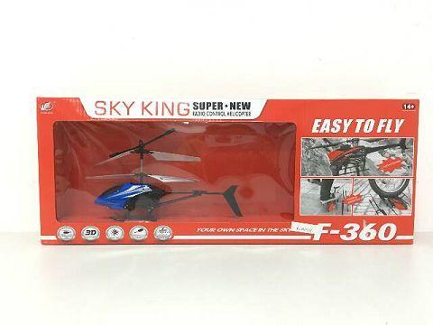 Вертолет на радиоуправлении sky king