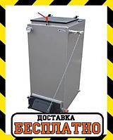 Котел Холмова Bizon FS-Eco - 6 кВт. Длительного горения!