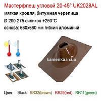 Крышная проходка Мастерфлеш коричневый угловой (Ø200-280 мм) 20-45° гибкая кровля, битумная черепица