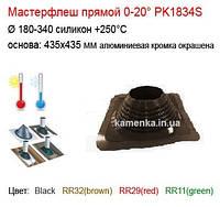 Крышная проходка Мастер флеш коричневый прямой (Ø160-280 мм) 0-20° универсальный