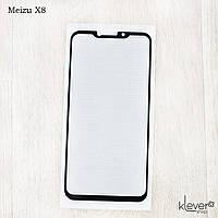 Защитное стекло для Meizu X8, Full Cover, black silk