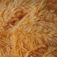 Светло-коричневый мех-травка, ткань для пошива игрушек