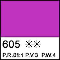 Краска масляная художественная СОНЕТ фиолетовая светлая, 46мл ЗХК