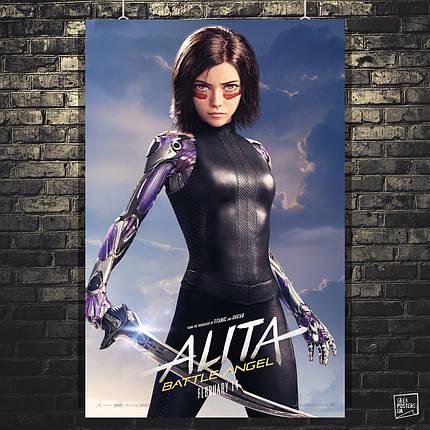 Постер Алита: Боевой Ангел, Alita - Battle Angel (2018). Размер 60x38см (A2). Глянцевая бумага, фото 2