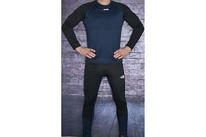 Термобелье темно-синее черное комплект премиум комфорт Thermal Underwear The North Face Dark Blue Black