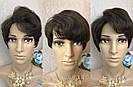Короткий парик коричневого оттенка, под мальчика, фото 3