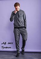 Мужской спортивный костюм Nike с капюшоном двух нить весна осень, графит