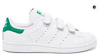 "Кроссовки Adidas Stan Smith CF ""White/White/Green"" Арт. 1419"