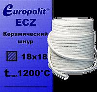 Шнур керамический Europolit ECZ 18х18