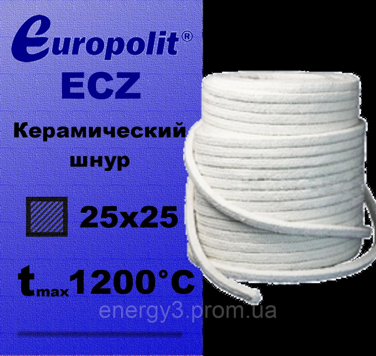 Шнур керамический Europolit 25х25