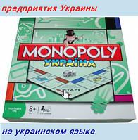 Монополия, Монополія Україна Класична 6123UA, на украинском языке, копія Hasbro
