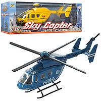 Вертолет игрушечный 659W  металлический, ББ