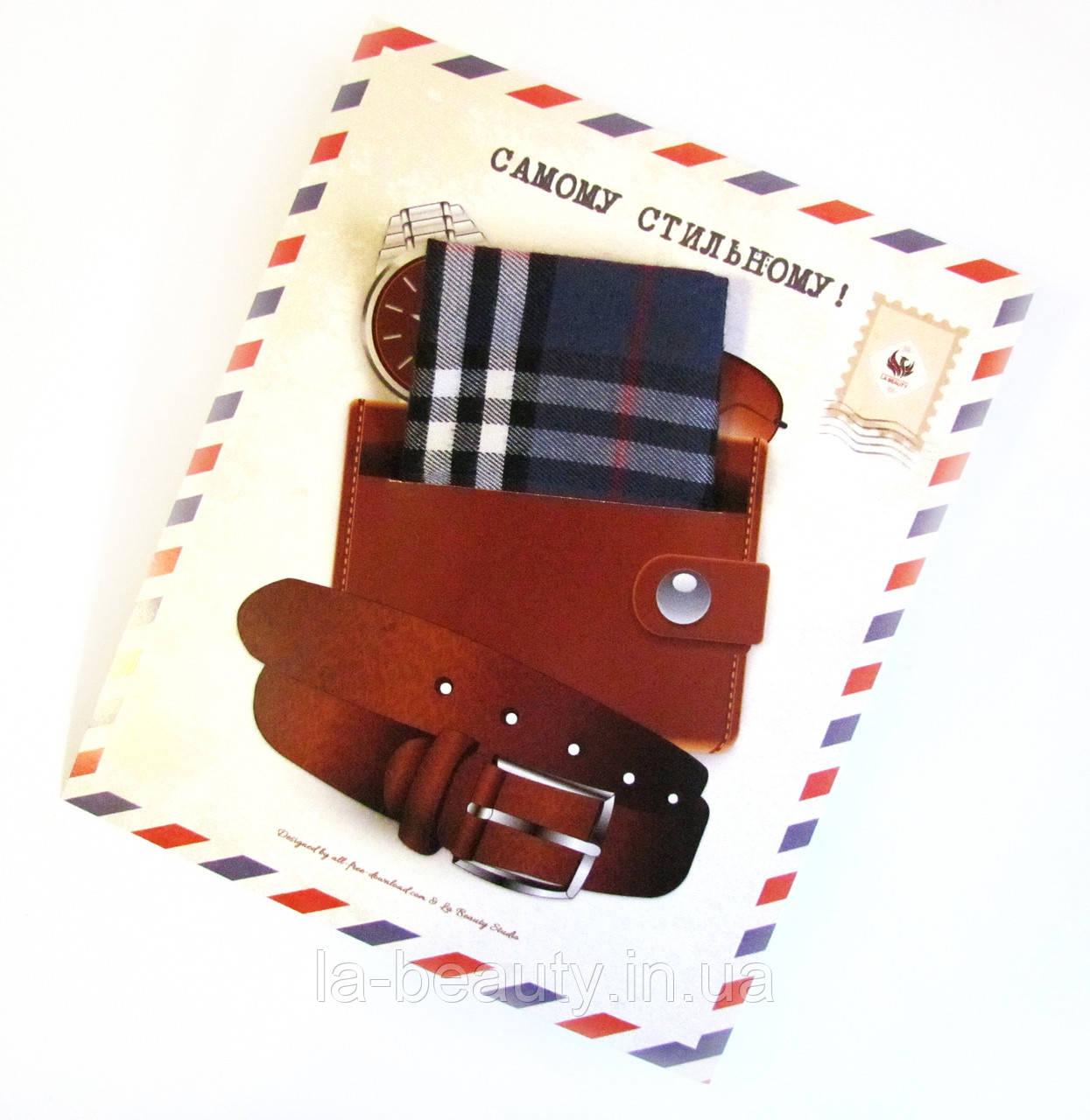 Мужской носовой платок подарочный Самому стильному синий клетчатый