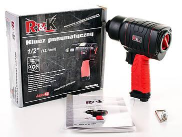 Пневматические ключи RK 1500Nm