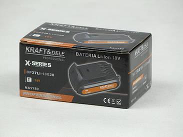 Акумуляторна батарея KRAFT&DELE PROFESSIONAL KD1759 + KD1761