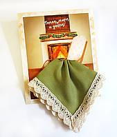 Подарочный носовой платок Тепла, мира и добра! оливковый с кружевом