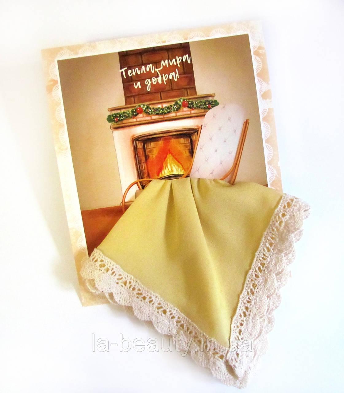 Подарочный носовой платок Тепла, мира и добра! желтый с кружевом