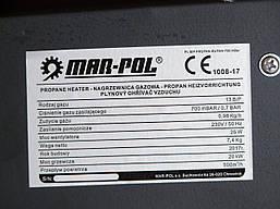 Газовий нагрівач MAR-POL M80925, фото 2