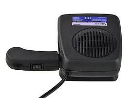 Надувной вентилятор GEKO G80450, фото 3