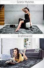 Мягкий плюшевый ковер 160x230 см, фото 2