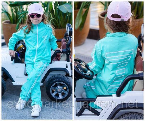 Спортивный детский костюм для девочки