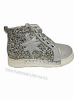 Дитяче взуття шалунишка в Украине. Сравнить цены a2d2873b85f5c