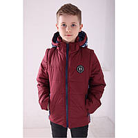 Куртка на мальчика стеганная демисезонная в Украине. Сравнить цены ... d182e0c04ac42