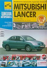 MITSUBISHI LANCER Моделі 2001-2007 рр. ШКОЛА РЕМОНТУ Покроковий ремонт у чорно-білих фотографіях