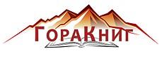 "Интернет-магазин ""Гора Книг"""