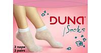 """Носки детские белые в наборе 2 пары """"Duna"""" арт.610"""